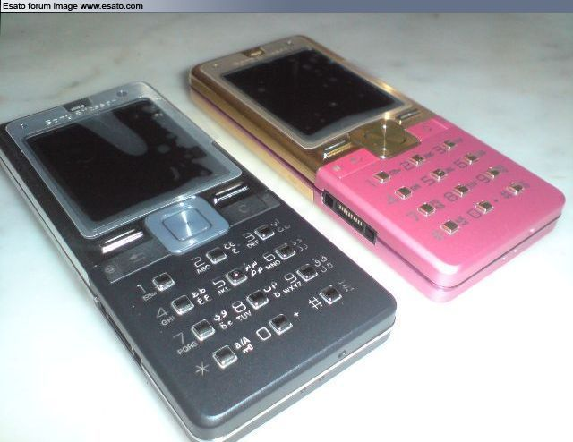 Pictures  Sony Ericsson T650 Pink   Daily Mobile