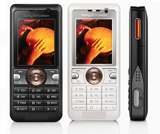 Sony Ericsson V630 phone photo gallery  official photos