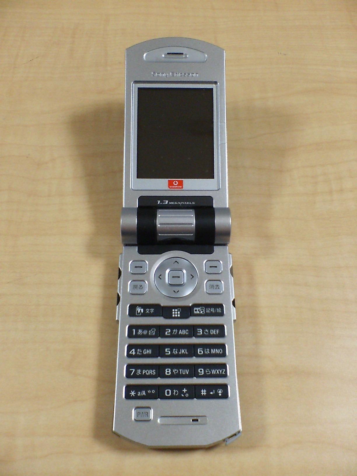 Sony Ericsson V800 the free encyclopedia