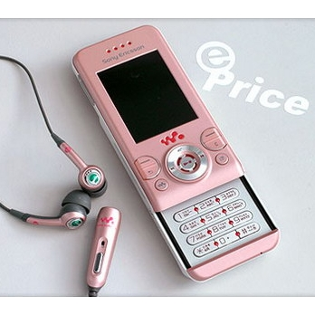 Image   Sony ericsson w580 metro pink jpg   Sony Ericsson Wiki