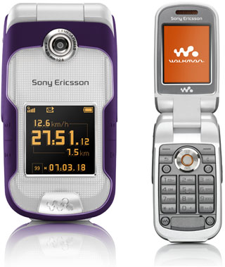 Sony Ericsson W710 phone photo gallery  official photos