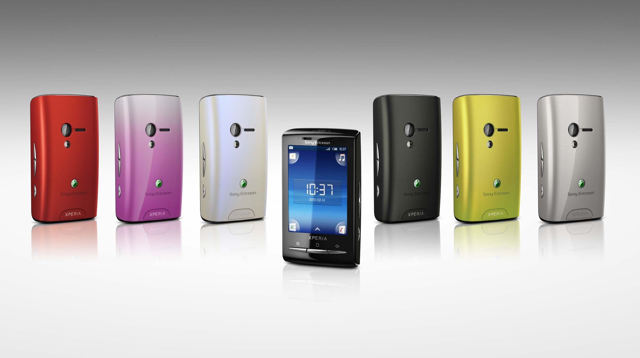 Sony Ericsson Xperia X10 Mini   PakMobiZone