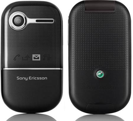 Sony Ericsson Z250 Camera Clamshell