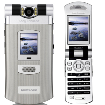Sony Ericsson Z800 phone photo gallery  official photos