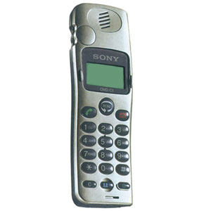 What was you first mobile phone you ever use     Page 2   OPPO Forums