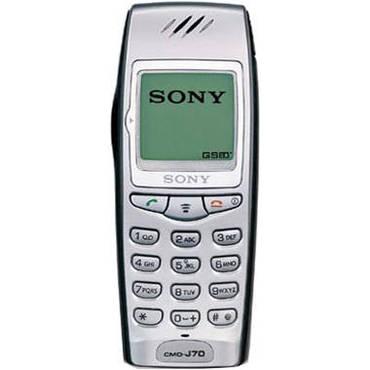 Sony CMD J70                                     CMD J70