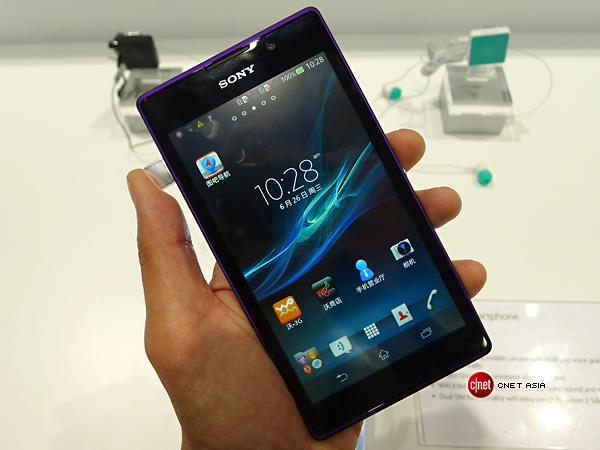 Sony Xperia C Preview   CNET