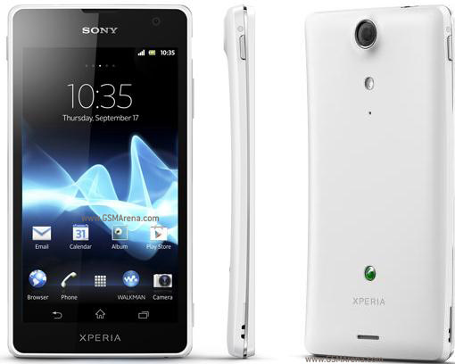 Sony Xperia GX SO 04D pictures  official photos