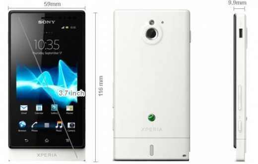 Review Sony Xperia sola lengkap
