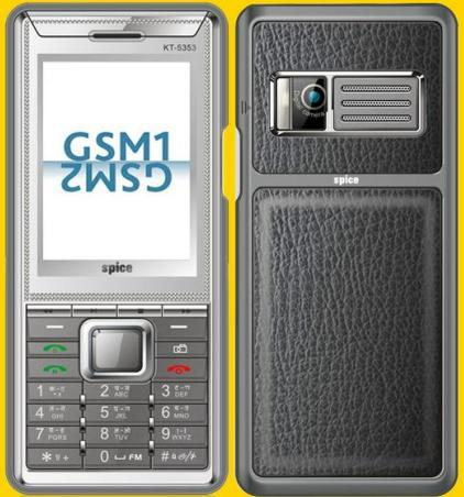 Spice KT5353 Price   MobilePhone