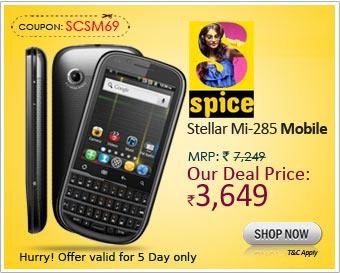 ShopClues com Offers Special Deals on Samsung Galaxy Smart Phones