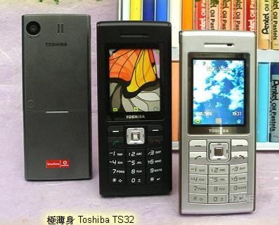 Toshiba TS32 Slim Mobile Phone   iTech News Net