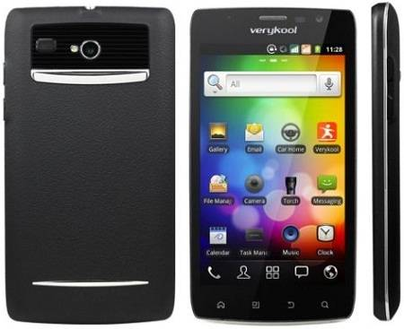 Verykool S757  Specs of 5 inch Android Smartphone