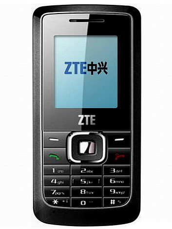 ZTE A261   Specs and Price   Phonegg