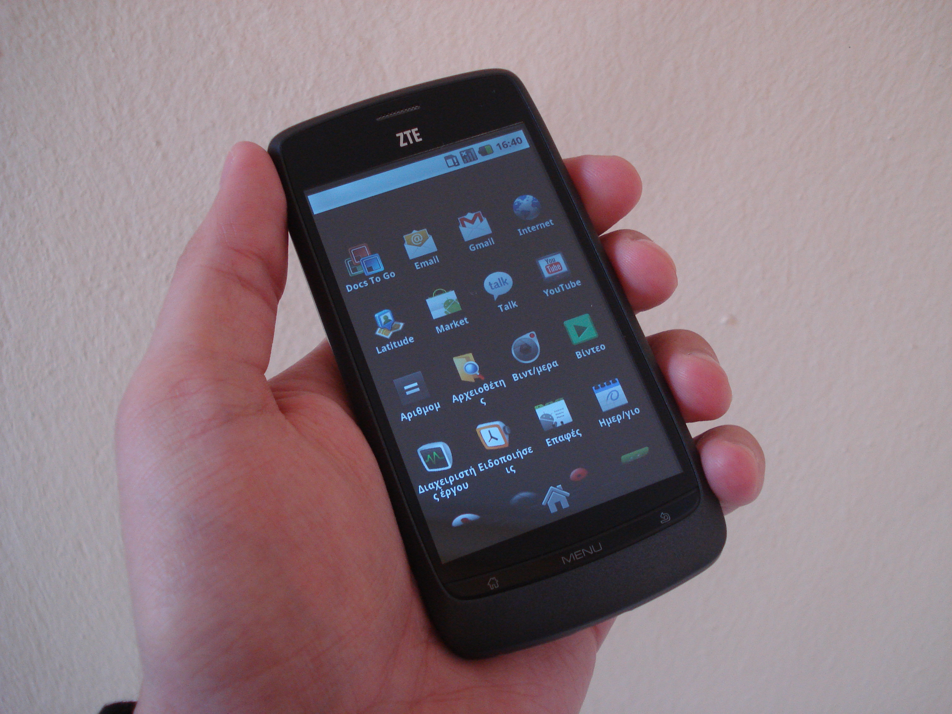 ZTE Blade   Wikipedia  the free encyclopedia