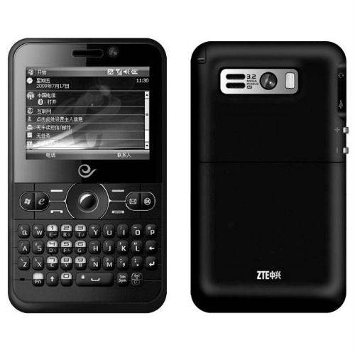 ZTE E N72 Price in India 1 Oct 2013 Buy ZTE E N72 Mobile Phone