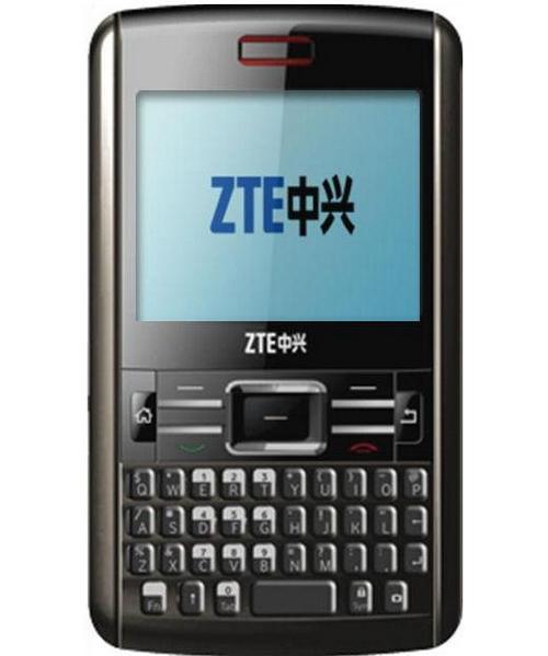 ZTE e811 Price in India 24 Sep 2013 Buy ZTE e811 Mobile Phone