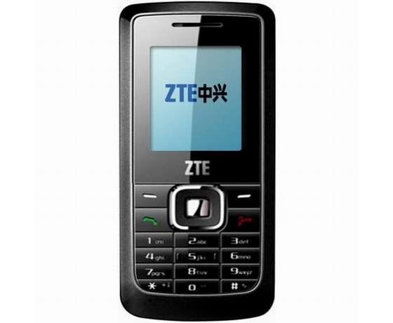 ZTE S315  A261  R220  R230 and R230BT launched in India   Unwired View