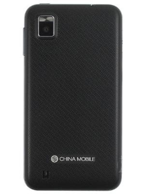 ZTE U880E   Upcoming Cell Phones from Verizon  T Mobile  Sprint  ATT