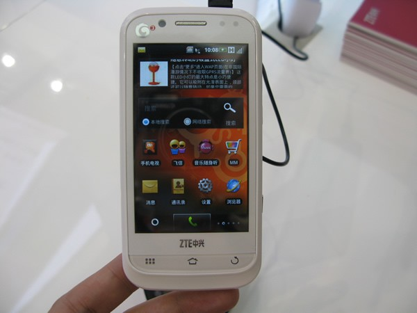 ZTE U900 phone photo gallery  official photos