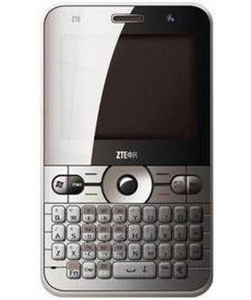 ZTE Xiang Price in India 5 Oct 2013 Buy ZTE Xiang Mobile Phone